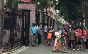上海中考今日结束:6000余名进城务工人员随迁子女参加