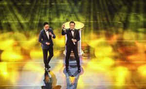 """2016年6月19日晚,第19届上海国际电影节金爵奖颁奖典礼在上海大剧院举行,刘烨以《追凶者也》中""""特别的存在感""""拿下最佳男演员。  澎湃新闻见习记者 韦毅 图"""