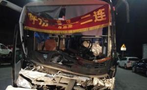 呼和浩特一吊车收费站前失控连撞16车,造成3死18伤