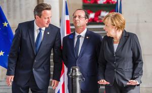 """""""南海仲裁""""结果出炉在即,欧盟还能保持""""原则性中立""""吗?"""