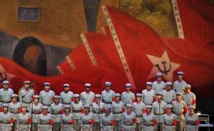 浙江音乐界复排《长征组歌》献礼建党95周年