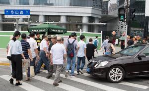 上海整治机动车不礼让行人等违法行为,部分车主不知相关法规