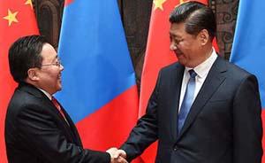 习近平主席今起首访蒙古,将如何影响两国关系?