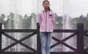 """上海13岁女生""""闹情绪离校"""",失联30小时尸体被打捞上岸"""