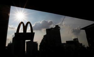 中国企业争抢麦当劳餐厅经营权,三胞集团联手北京首旅竞标