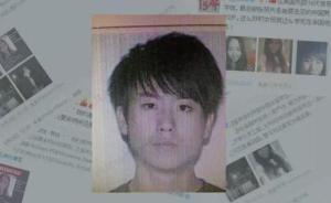 温州留学生美国掐死女友藏尸一审宣判:以故意杀人罪被判无期