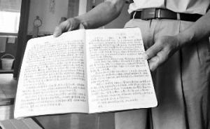 为摆脱抑郁情绪,宁波老伯4年写150万字日记与亡妻话家常