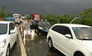 江苏盐城龙卷风致51人亡多人伤,启动灾害救助应急Ⅰ级响应