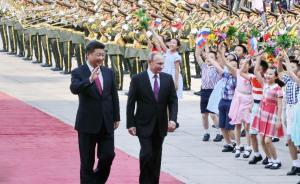 习近平同俄总统普京举行会谈,提出中俄要维护共同周边安全