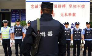 缉毒警察装吸嗨打入内部,曾为模仿到位审讯时特意问吸毒感受