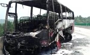 湖南载56人大巴起火已致35人遇难,车身被烧得只剩空架子