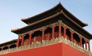 北京故宫年内新开三条参观通道,一些库房办公用房将逐步迁出