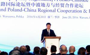 塞波两国领导人赞与中方联合声明:巨大机遇,也是信任和友谊