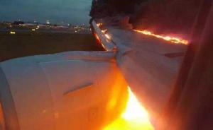 新加坡樟宜机场一架飞机着陆时起火,乘客:我刚刚逃过死神