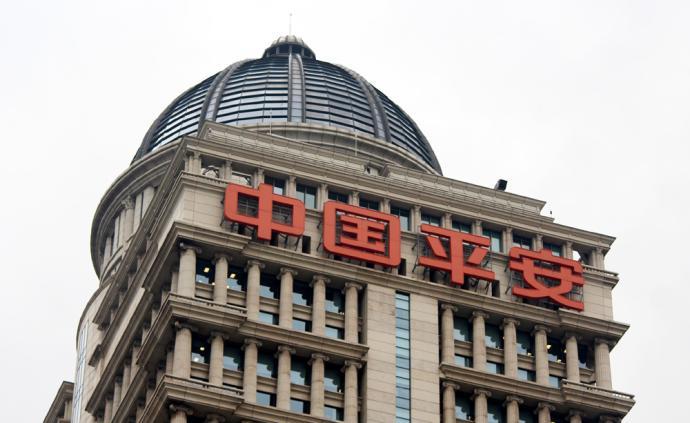 北京金融監管局提示:平安旗下前交所未經批準在京設分支機構