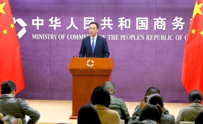中国正考虑加入全面与进步跨太平洋伙伴关系协定?商务部回应
