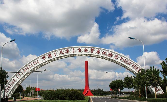 天津自貿區管委會公開選聘創新發展局副局長的公告