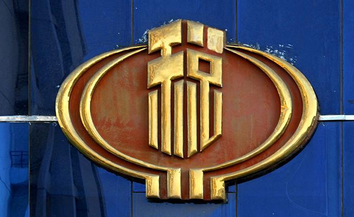 國家稅務總局分別設立沈陽、上海、西安特派辦