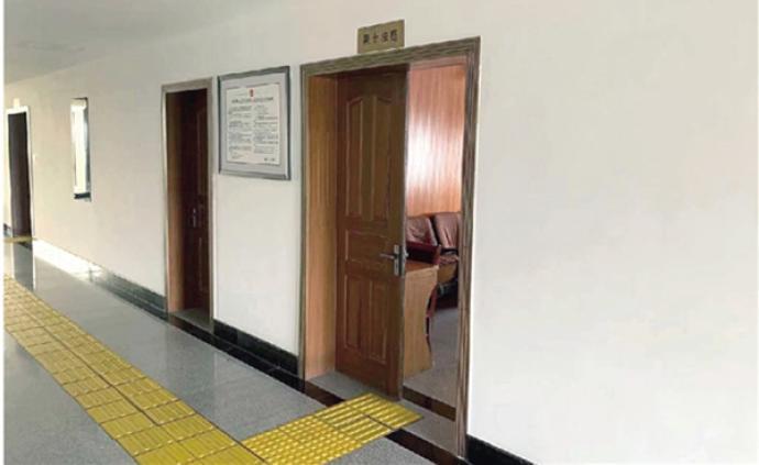 浙江龍游法院室內鋪設盲道,院長:弱者理應受到公平對待