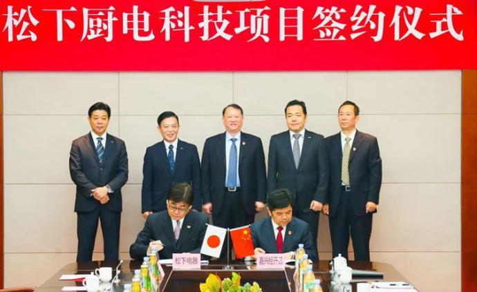 松下電器中國東北亞公司總裁:對中國的發展信心始終不減