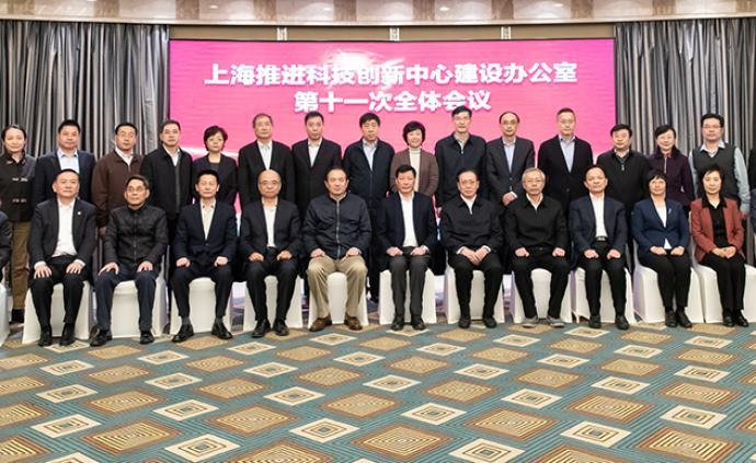 上海市長、發改委副主任及相關部委研究推進生物醫藥產業發展