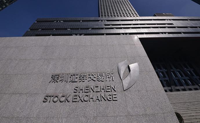 股票期權擴圍|深交所發布試點細則:怎么玩,對股市有何影響