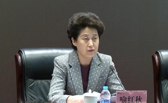 喻紅秋當選供銷總社理事會主任,韓立平當選副主任