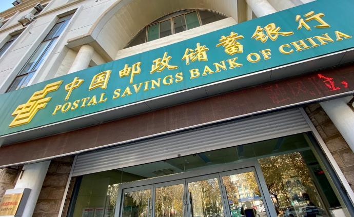 邮储银行A股明日上市,邮政集团承诺1年内增持25亿元