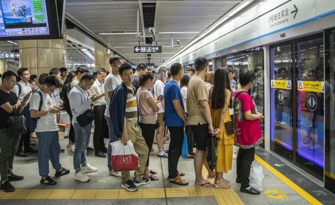 如何破解大城市交通拥堵?深圳:轨道分担城市公交将超85%
