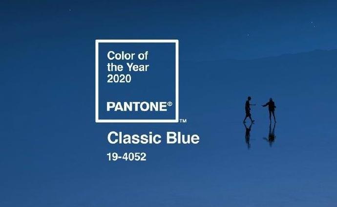 潘通發布2020年度色彩經典藍,看藍色如何演繹靜謐時間