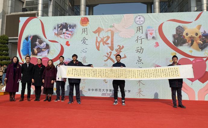 武汉一中学举行义卖活动,有学生书法作品被拍出3万元高价