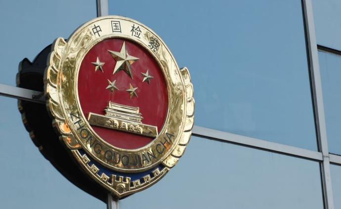 检察机关依法分别对厅官特力更、李洪武提起公诉