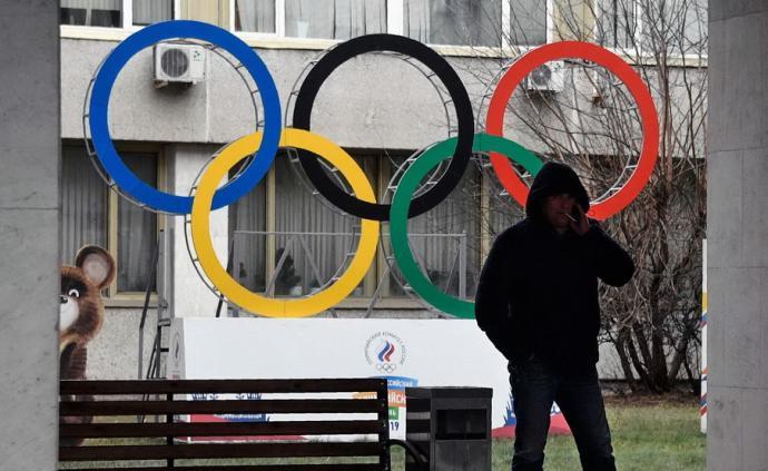 世界反兴奋剂组织:未来四年禁止俄罗斯参加奥运会等重大赛事
