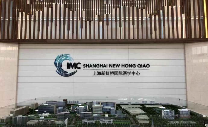 新虹橋國際醫學中心初具雛形:國際醫院云集,服務覆蓋長三角