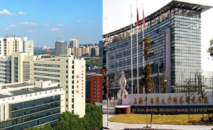 新時代新作為新篇章丨上海兩醫院助力國家重大新藥研發