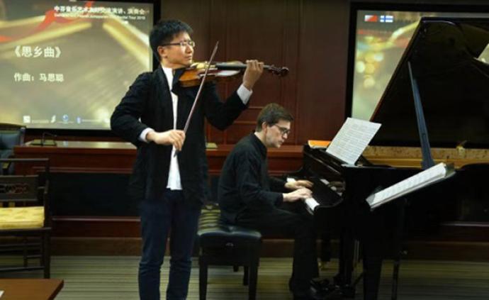 中國小提琴家對話芬蘭鋼琴家,他們在弓弦和琴鍵里傳遞友情