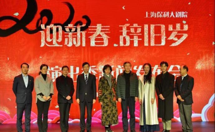 28臺34場演出,上海保利大劇院發布新春演出季