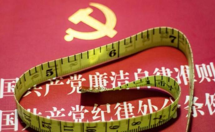 中紀委機關報刊文:隱瞞入黨前嚴重錯誤如何處理