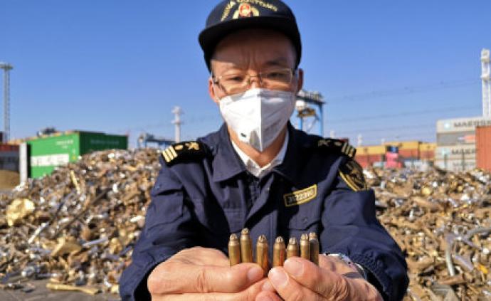 寧波海關在進口廢物原料中查獲7枚完整子彈