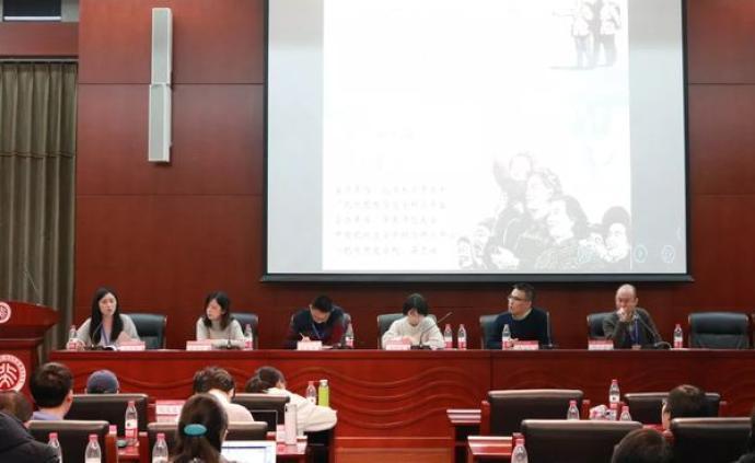 """會議丨""""短二十世紀""""中國:文學與歷史學術研討會"""