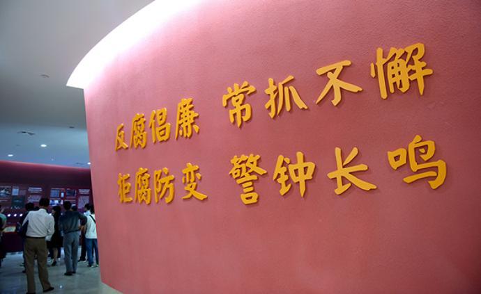 來賓中院原院長譚國慶涉受賄被公訴,被控涉案錢款數額巨大