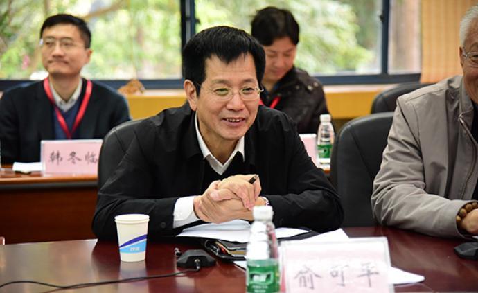智庫動態|中國特色社會主義制度需要關注哪些方面?