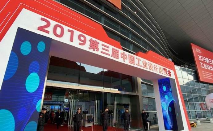 儿童就诊守护者、3D打印座椅,众多上海出品来到国字号展会