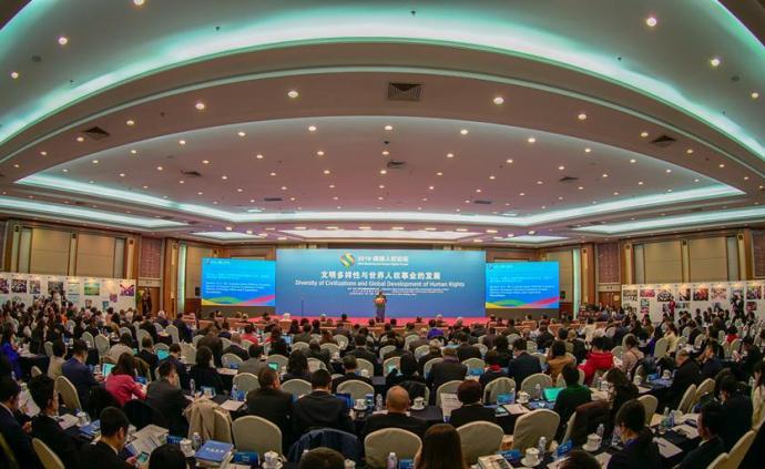"""""""南南人权论坛""""在京举行,专家:""""人权""""是一个历史进程"""
