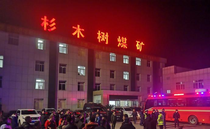 四川宜宾珙县一煤矿发生透水事故,已致3人死亡15人失联