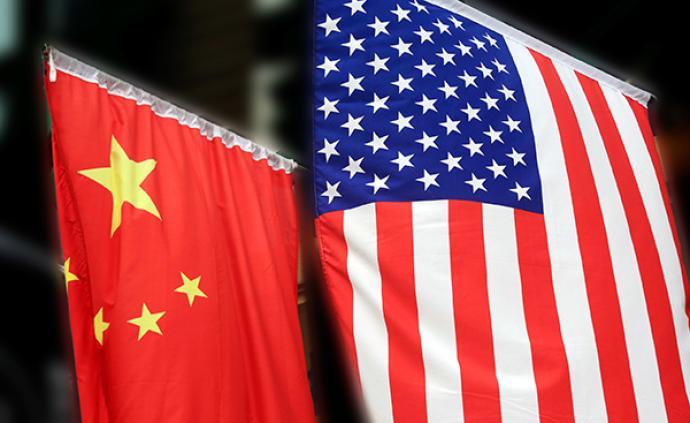 沈建光:中美經貿關系進入新階段