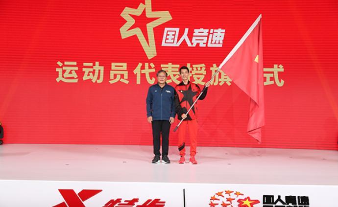 打破全國紀錄,獎勵100萬!獎金能讓中國馬拉松提速嗎