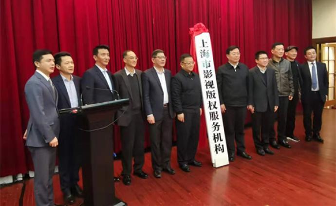 """新文化运动实质上是_上海影视服务再升级,版权服务提升""""上海出品""""含金量"""