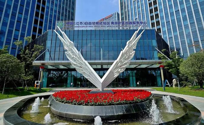 """创新南京+开放苏州,江苏""""双核城市""""高质发展""""比翼齐飞"""""""