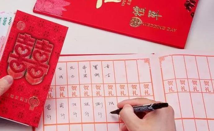 出台婚丧事宜操办标准,浙江衢州官方:倡导性文件,非强制